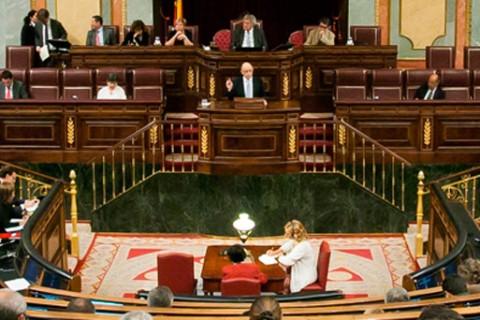 congresodiputadas 1170x350 480x320 - El Ministerio trabaja con las CCAA en la regulación de las evaluaciones finales de Educación Secundaria Obligatoria y Bachillerato