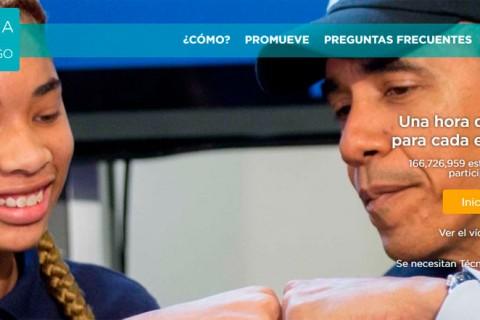 hourofcodedic2015 1170x441 480x320 - El Colegio Internacional Aravaca en el evento Hour of Code
