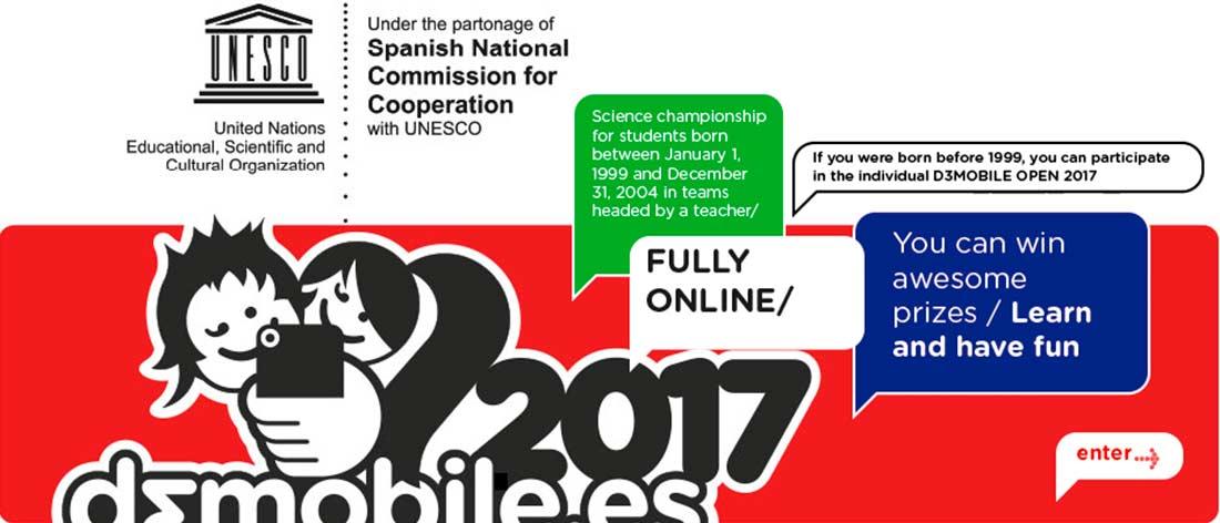 imagen de noticia de concurso usc 3dmobile - Tienes hasta el 14 de marzo para participar en D3mobile, el concurso internacional de modelado en 3D