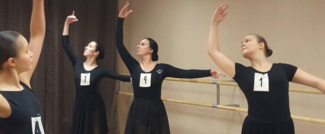 20151222 13270 web - Certificados de pertenencia a ACADE de las escuelas de danza para 2020