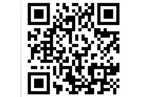 App-acade-1110x500
