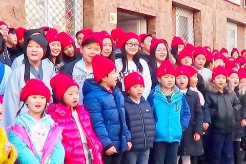 Hua Yuan Academy 480x320 - 新年快乐 Hua Yuan Academy felicita el Año del Perro