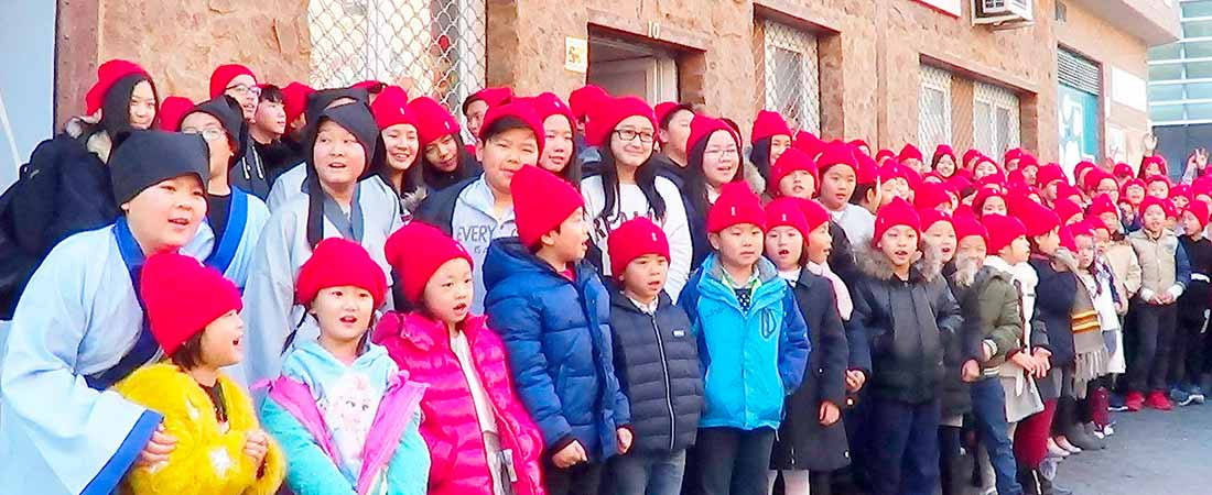 Hua-Yuan-Academy