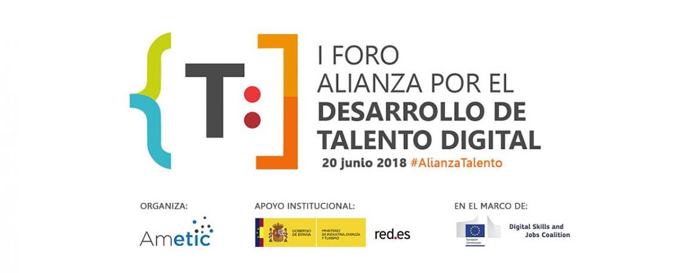 IN foro alianza desarrollo talento digital