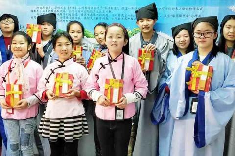 club lectura hua yuan 2 480x320 - Creado el Club de lectura de la academia Hua Yuan