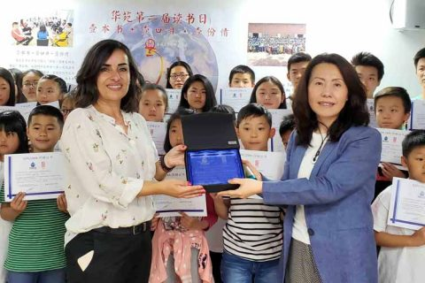 Hua Yuan Education 480x320 - La academia de chino de Madrid, Hua Yuan Education, celebra el Día del Libro con acciones solidarias