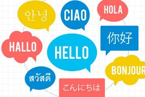 """idiomas web 480x320 - """"Desconfía de los cursos milagro"""", por Juan Santiago en El Economista"""