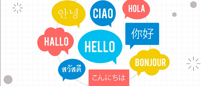 idiomas web - Celebrado con éxito el desayuno de trabajo de ACEDIM