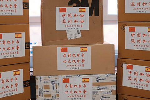 Hua Yuan Education web 480x320 - Noticias de los centros asociados de ACADE