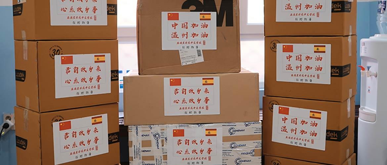 Hua Yuan Education web - La academia Hua Yuan Education dona mascarilla sanitarias a China para evitar el contagio del coronavirus